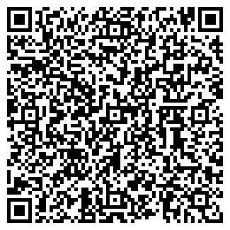 QR-код с контактной информацией организации Мак Дак