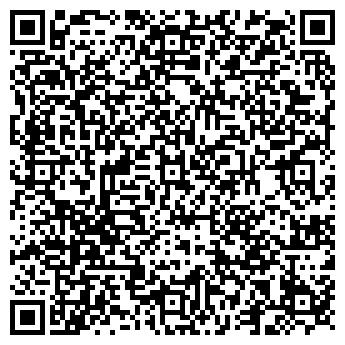 QR-код с контактной информацией организации ТРЫН-ТРАВА
