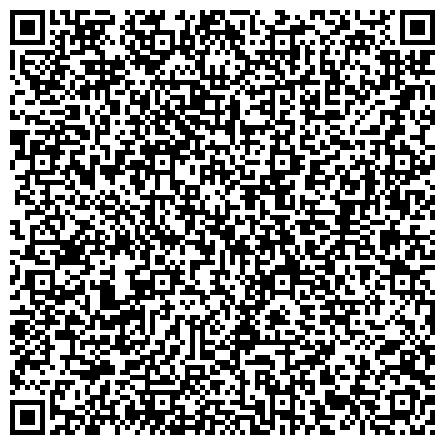 QR-код с контактной информацией организации ГОРОДСКАЯ ПОЛИКЛИНИКА № 74