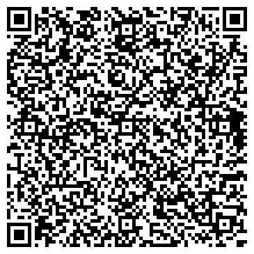 QR-код с контактной информацией организации ООО АЛДИ-сервис