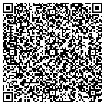 QR-код с контактной информацией организации Pony Express