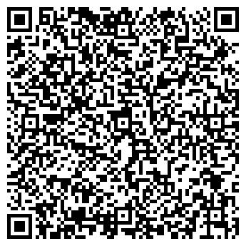 QR-код с контактной информацией организации ШКОЛА № 49