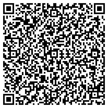 QR-код с контактной информацией организации ШКОЛА № 1104