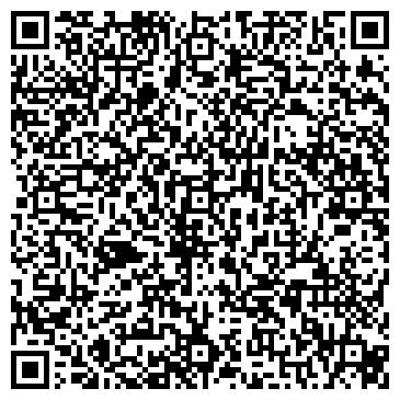 QR-код с контактной информацией организации ООО Инкомстрой