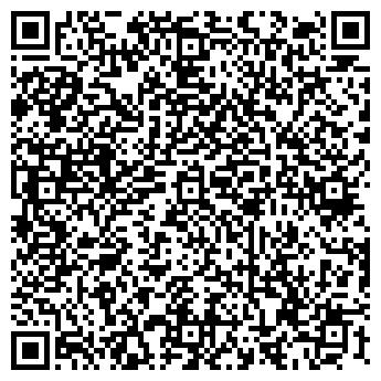 QR-код с контактной информацией организации ШКОЛА № 113