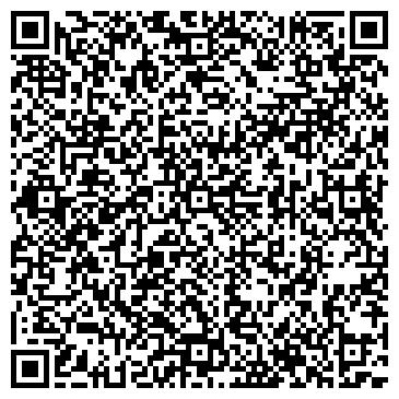 QR-код с контактной информацией организации ВДОХНОВЕНИЕ, ШКОЛА № 1405