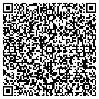 QR-код с контактной информацией организации Радио Юмор, FM 105.00