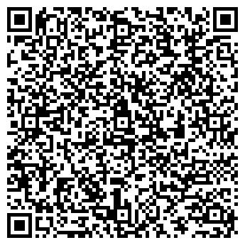 QR-код с контактной информацией организации ШКОЛА № 2013