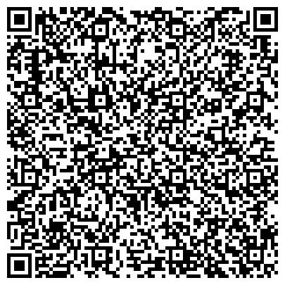 QR-код с контактной информацией организации Отделение переливания крови, Городская больница №1, г. Азов