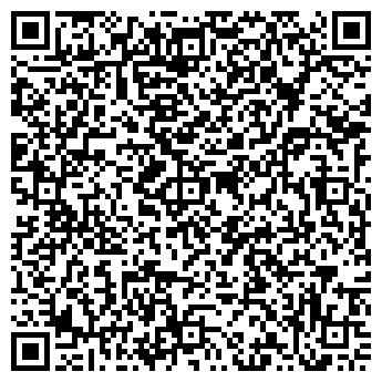 QR-код с контактной информацией организации ОПОП № 10