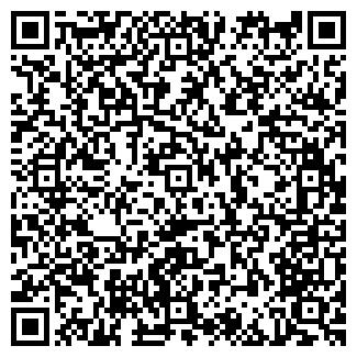 QR-код с контактной информацией организации Водолей, ресторан