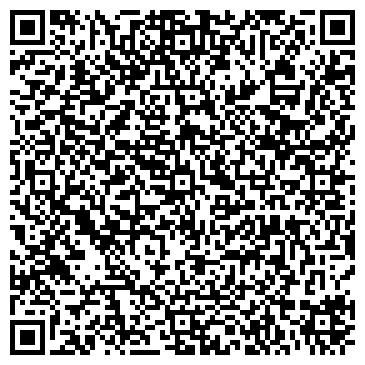 QR-код с контактной информацией организации «РСТ-Сервис»