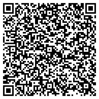 QR-код с контактной информацией организации Отдел кадров