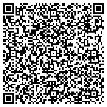 QR-код с контактной информацией организации ИП Кравцов С.П.