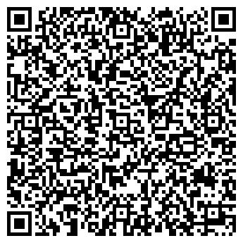 QR-код с контактной информацией организации ОДС № 173