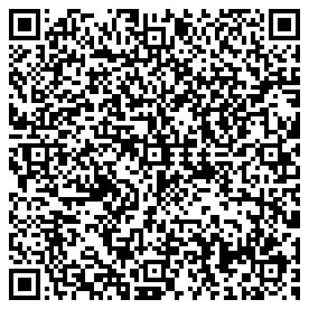 QR-код с контактной информацией организации ОДС - 314