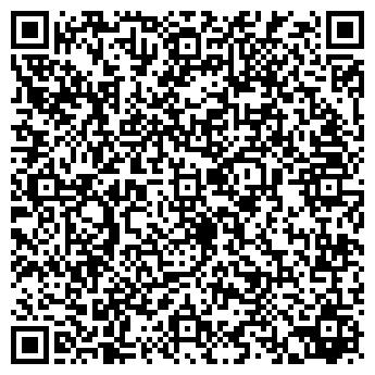 QR-код с контактной информацией организации ОДС - 313