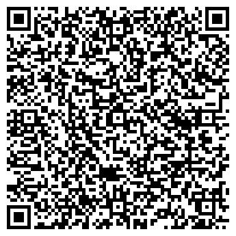 QR-код с контактной информацией организации ОДС № 238