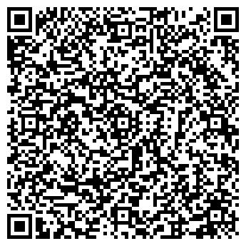 QR-код с контактной информацией организации ОДС № 239