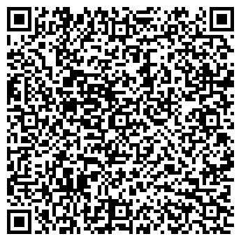 QR-код с контактной информацией организации ООО Адеон