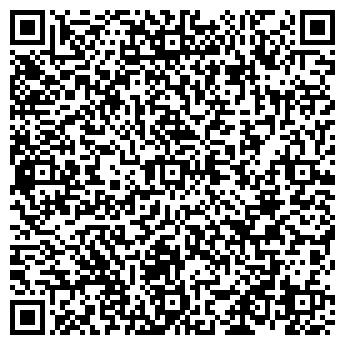 """QR-код с контактной информацией организации ООО """"АйТиЗона"""""""