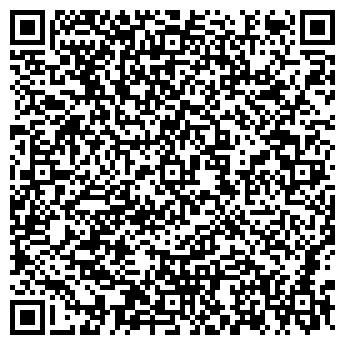 QR-код с контактной информацией организации ОДС - 11