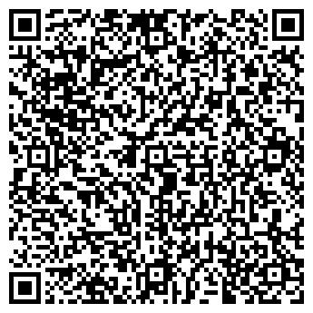 QR-код с контактной информацией организации ОДС - 16