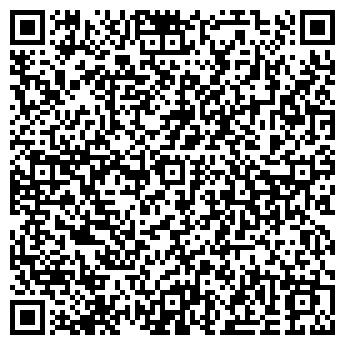 QR-код с контактной информацией организации ОДС-13