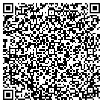QR-код с контактной информацией организации ОДС - 4