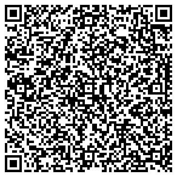 QR-код с контактной информацией организации ООО Арт ВИНД