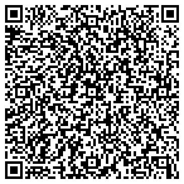 QR-код с контактной информацией организации СУДЕБНЫЙ УЧАСТОК № 53