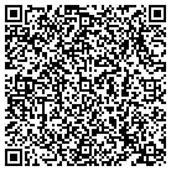 QR-код с контактной информацией организации Энхалук