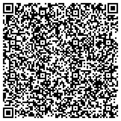 """QR-код с контактной информацией организации Туристический комплекс """"Дали-Байкалтур"""""""