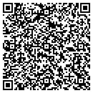 QR-код с контактной информацией организации КП-69