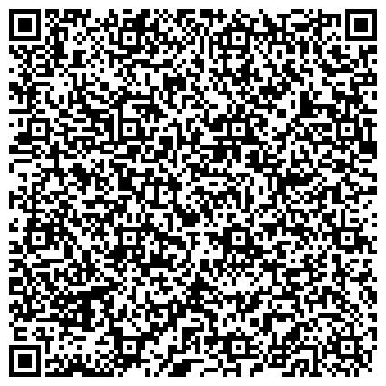 QR-код с контактной информацией организации ДЕТСКИЙ ДОМ-ИНТЕРНАТ № 15