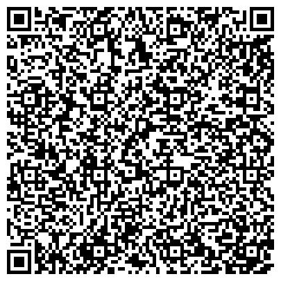 QR-код с контактной информацией организации ОБЩЕСТВО ЖЕРТВ НЕЗАКОННЫХ ПОЛИТИЧЕСКИХ РЕПРЕССИЙ
