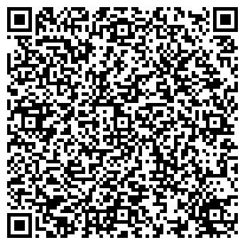 QR-код с контактной информацией организации ВОЛГИНА-М