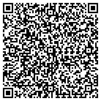 QR-код с контактной информацией организации ТРИ-А-СЕРВИС