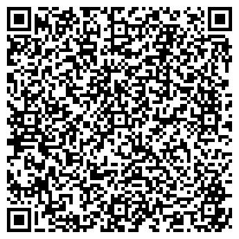 QR-код с контактной информацией организации АВТОИНЖИНИРИНГ