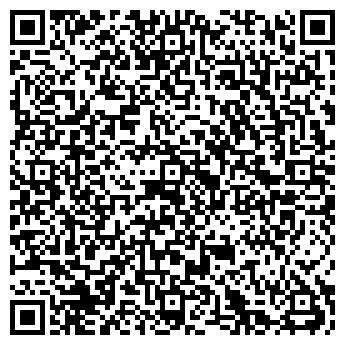 QR-код с контактной информацией организации РИГЕЛЬ 33