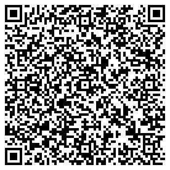 QR-код с контактной информацией организации СКОРПИОН-МАСТЕР