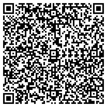 QR-код с контактной информацией организации ТЕХНО-СТАЙЛ