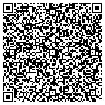 """QR-код с контактной информацией организации ООО """"СеллТЭК"""""""
