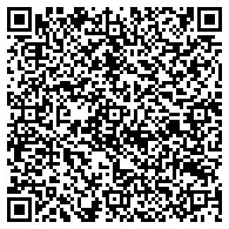 QR-код с контактной информацией организации АКАДО