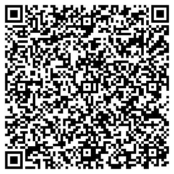 QR-код с контактной информацией организации ДЕТСКИЙ САД № 190