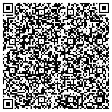 """QR-код с контактной информацией организации Сеть торговых центров """"Терминал 60"""""""