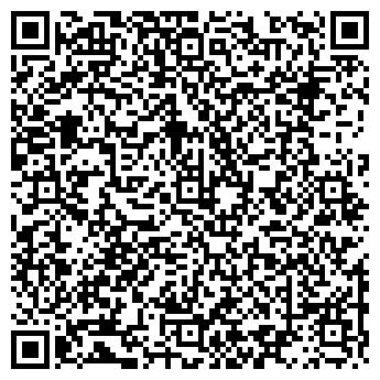 QR-код с контактной информацией организации ДЕТСКИЙ САД № 767