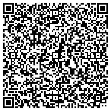 QR-код с контактной информацией организации Априори design