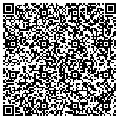 QR-код с контактной информацией организации ЦЕНТР РАЗВИТИЯ РЕБЁНКА - ДЕТСКИЙ САД № 289