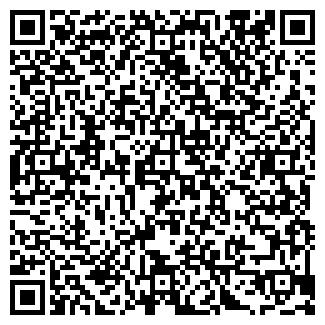 QR-код с контактной информацией организации Учебный Формат